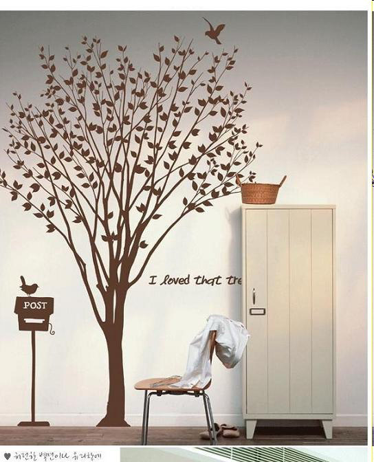 I Love That Tree Wall Sticker Home Decorating Photo