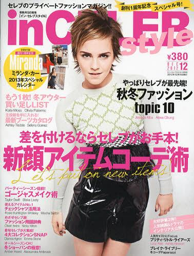 InCelebStyle - japón (December 2012)