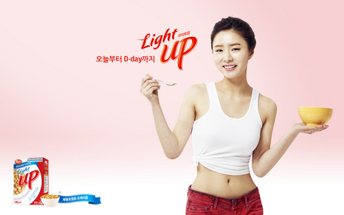 Shin Se Kyung wallpaper called Light Up