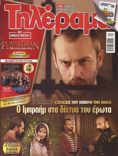 Okan Yalabik on the cover of a Greek magazine