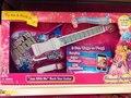 PaP Guitar