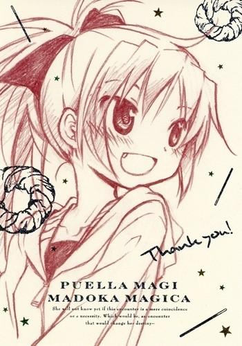 Puella Magi Madoka☆Magica