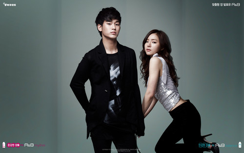 Shin Se Kyung hình nền containing a well dressed person entitled R&B