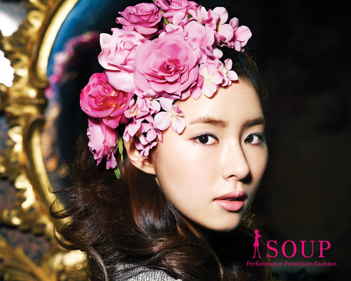 Shin Se Kyung achtergrond probably with a bouquet entitled soep