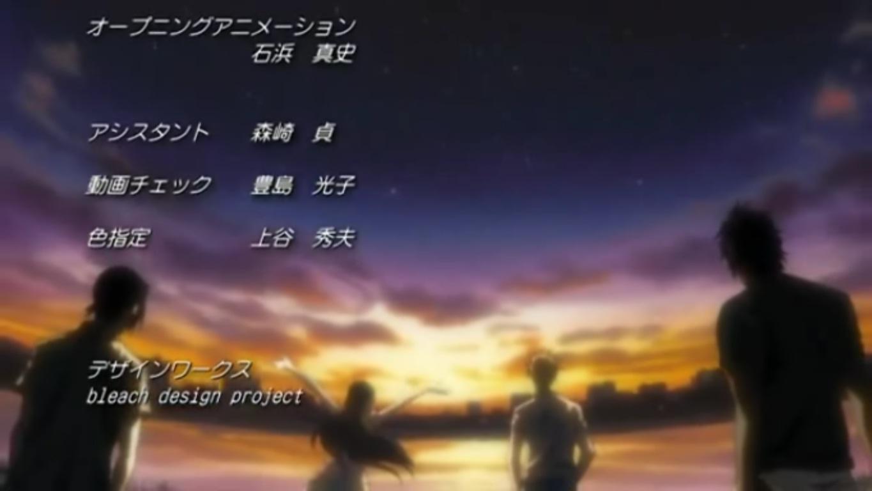 Anime Bleach music Download
