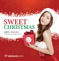 Sweet Christmas Album cover - shin-se-kyung photo