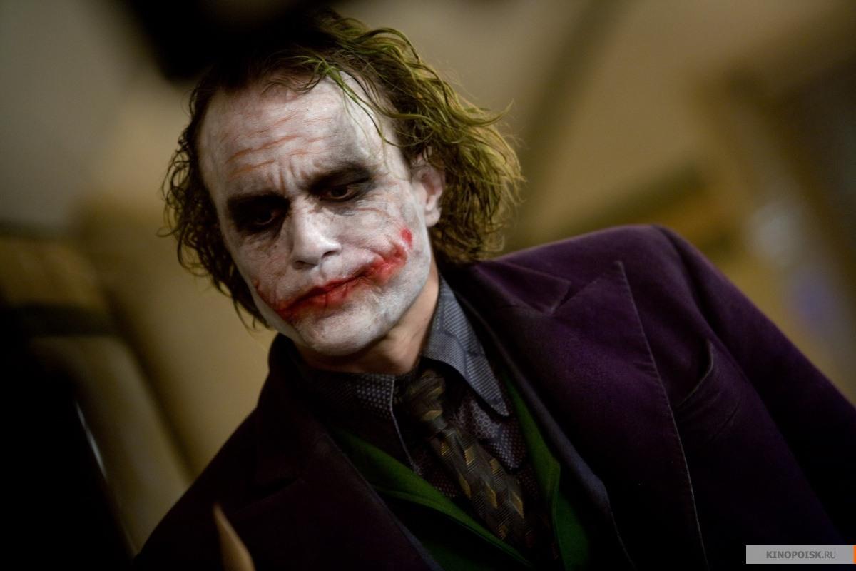The Joker - The Joker ...