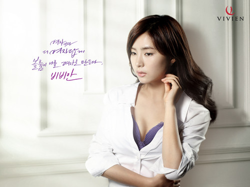 Shin Se Kyung वॉलपेपर with a portrait titled Vivien