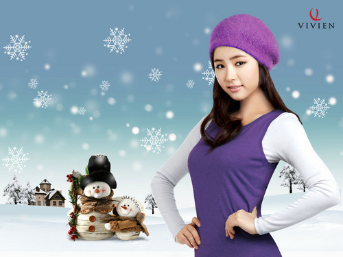Shin Se Kyung wallpaper probably containing tights and a leotard entitled Vivien
