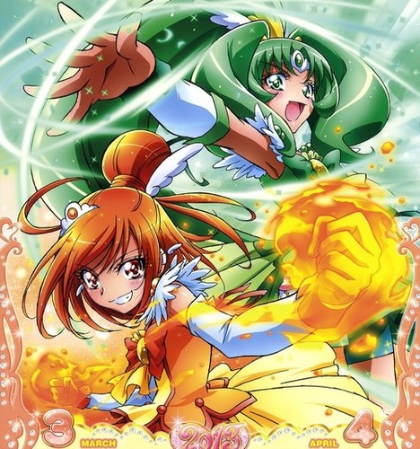 cure march  and cure sunny