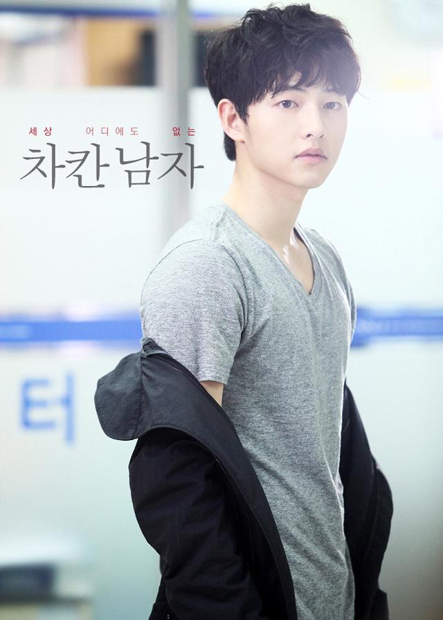 Song joong ki fans innocent man