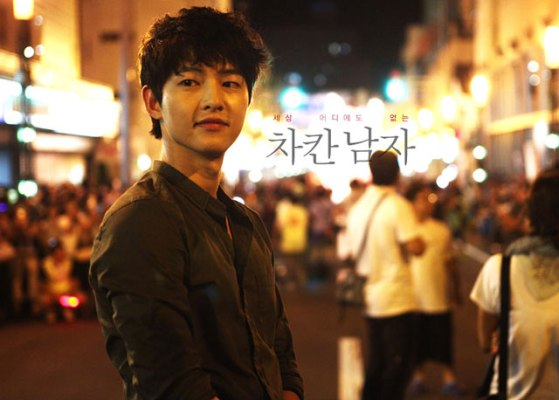 Song Joong Ki Fans Images Innocent Man Wallpaper And Background Photos