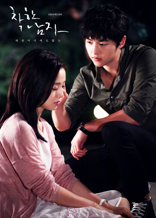 Song Joong Ki Fans Images Innocent Man HD Wallpaper And Background Photos
