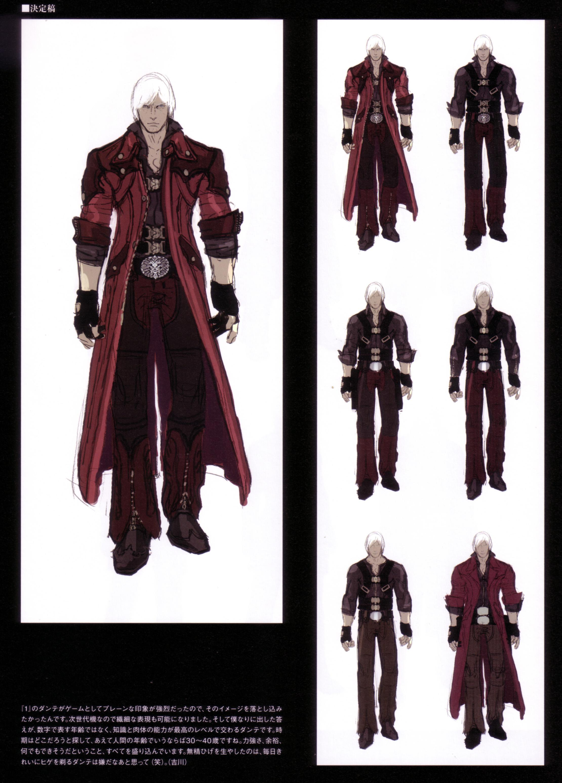 Costumes Devil May Cry 4 Special Edition Message Board