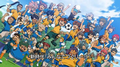 Inazuma Eleven Strikers 2013
