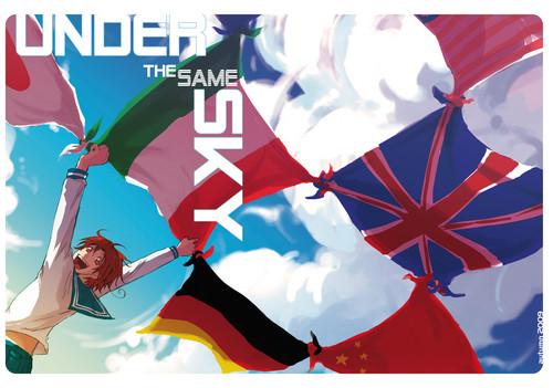 ~Under The Same Sky~