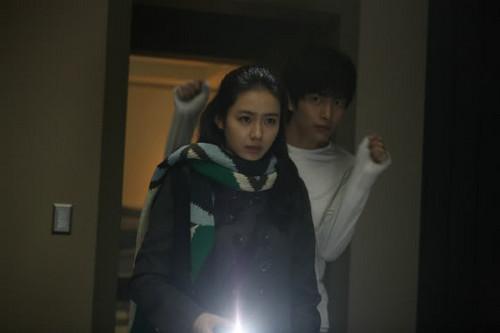 Lee Min Ki and Son Ye Jin in Chilling Romance