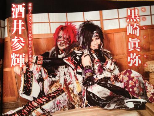 Mitsuki and Mahiro