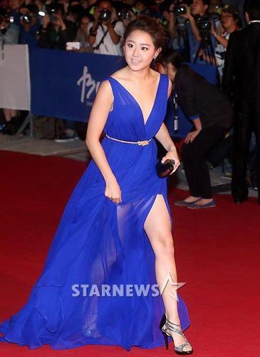 Moon Geun Young in 17th BIFF