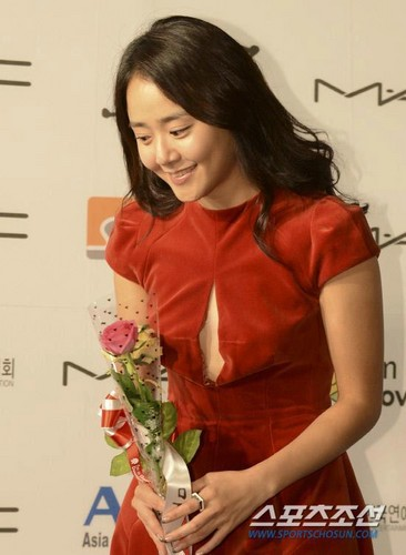 Moon Geun Young in 17th BIFF