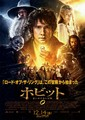 Movie Posters - the-hobbit photo