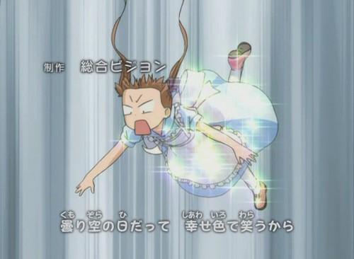 "Opening Theme - ""Shining Sun"""