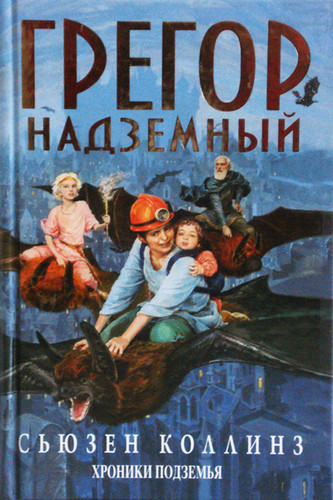 Russian Book One