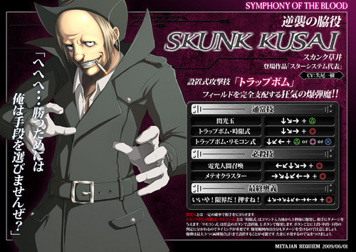 """Skunk Kusai in """"Symphony Of The Blood""""."""