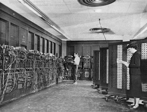 The First Computer Ever