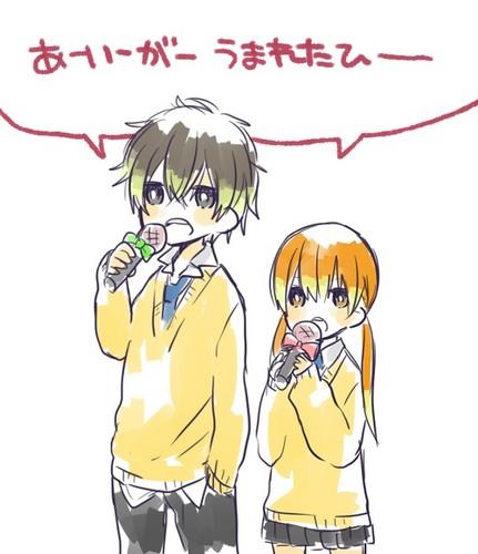 Tonari No Kaibutsu Kun