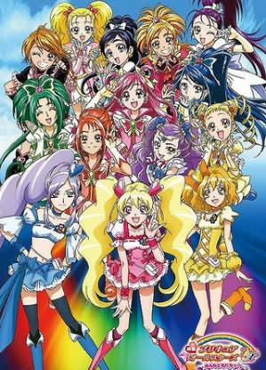 furi wa pretty cure