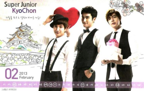 super junior 2013/02