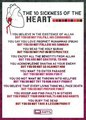 the 10 sickness of the heart - islam photo