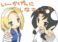 18 And Videl - Lucky Star Style