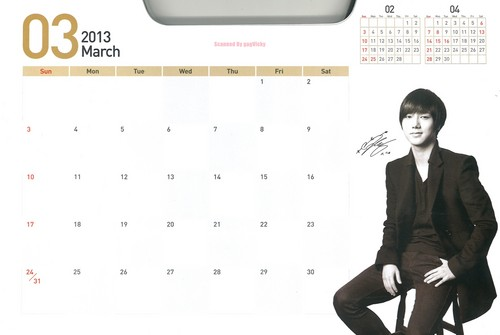 2013 Calendar with Super Junior