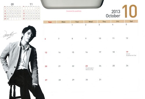 2013 Calendar with Super Junior