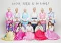 B.A.P in hanboks