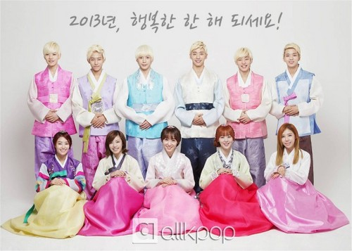 B.A.P achtergrond possibly with a bridesmaid and a japon, jurk entitled B.A.P in hanboks