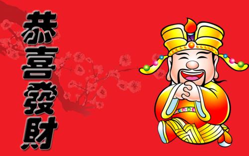 Chinese New 年 Demo 2