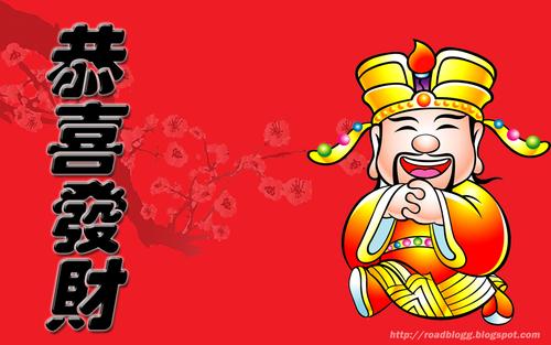 Chinese New 年 Demo