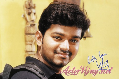 Do u know Vijay ?