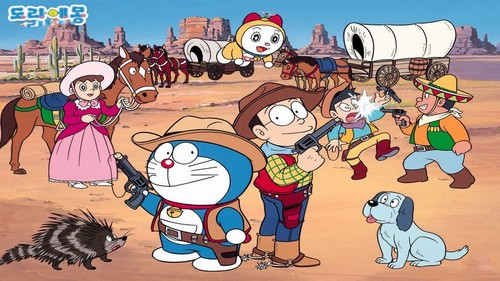 Doraemon wallpaper with anime titled Doraemon and Friends