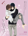 Fanart - junjou-romantica fan art