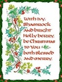 Irish Christmas card - ireland photo