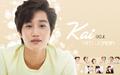 Kai♥ - kai-exo-k wallpaper