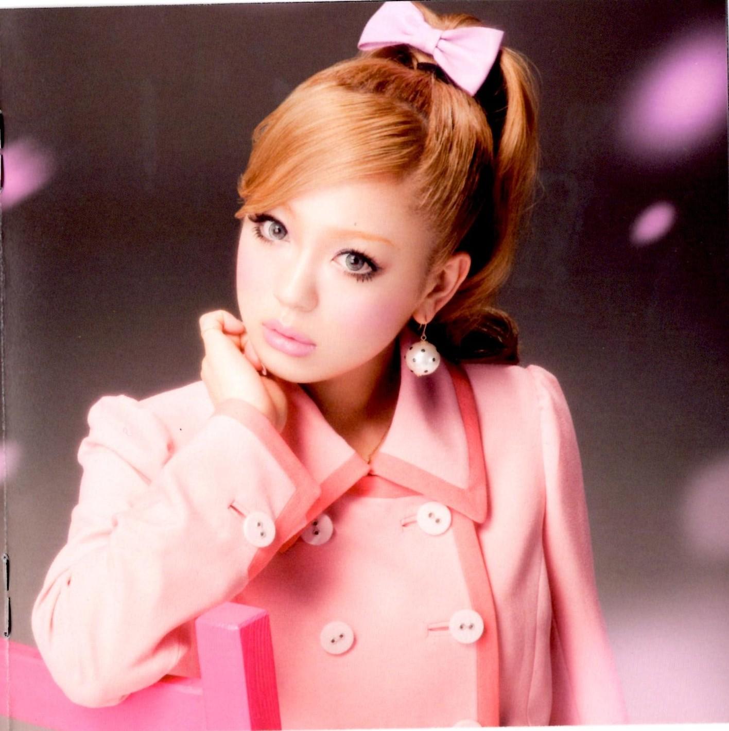 Kana Hoshino - Kana Hoshino