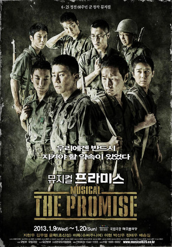 Leeteuk Musical 'The Promise' Poster