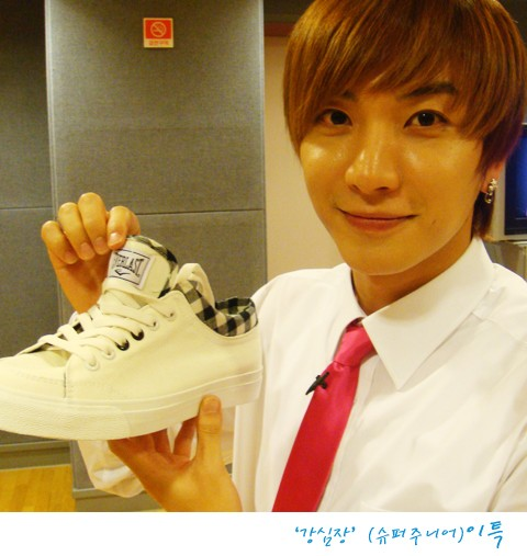 Leeteuk  Super Junior Photo 33134738  Fanpop