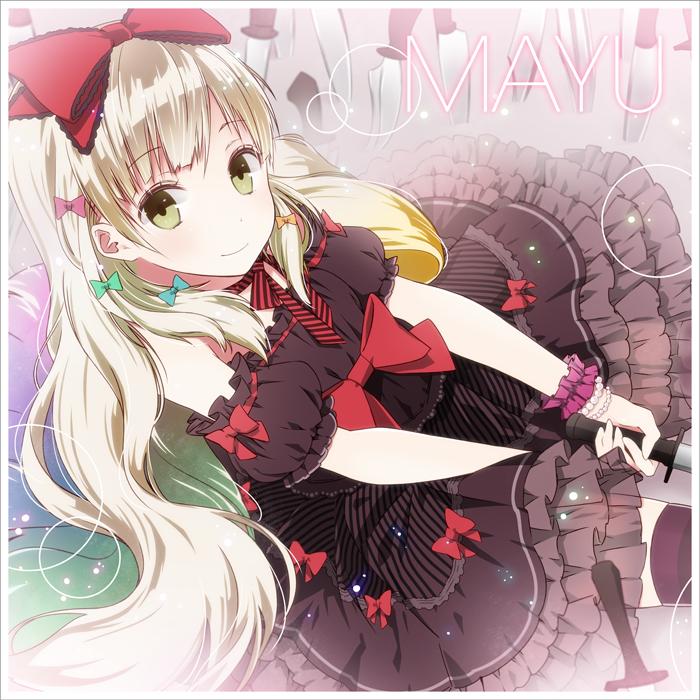 MAYU Vocaloid 3 MAYUMayu Vocaloid Chibi