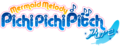 Mermaid Melody PPP Pure logo